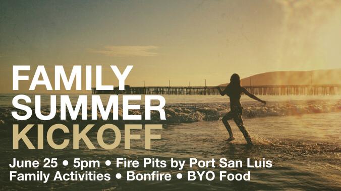 Family Summer Kickoff